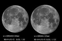 20050918-moon3
