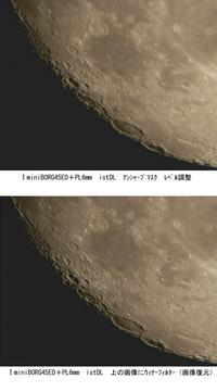 20050924-moon