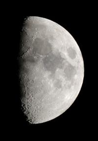 20051209-moon1