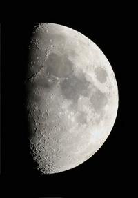20051209-moon2