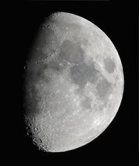 20051210-moon1