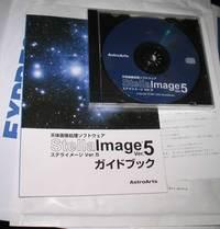 20051221-stella