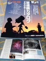 20080720book