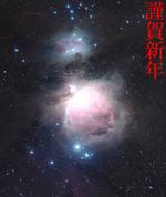 20100101nenga_2