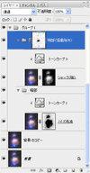 20100125layer_3