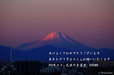 201601016dphoto1